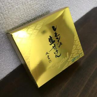 ウエキ(Ueki)の美香柑 レモンの生せっけん 固形タイプ(90g)(洗顔料)