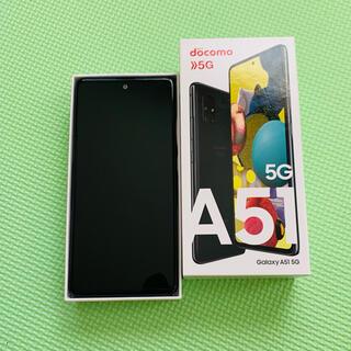 Galaxy - 【SIMロック解除済】docomo 5Gスマホ Galaxy A51 ブラック