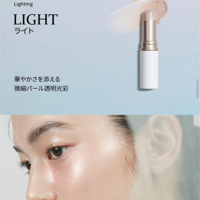 NARS(ナーズ)のnekoyanagi115 様  専用ページ コスメ/美容のベースメイク/化粧品(フェイスカラー)の商品写真