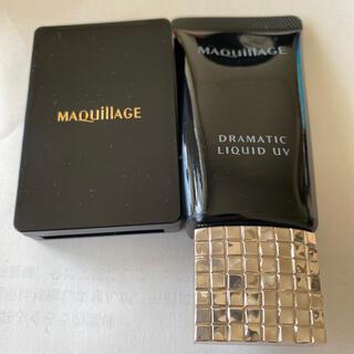 MAQuillAGE - 資生堂 マキアージュ ドラマティックリキッド  オークル20