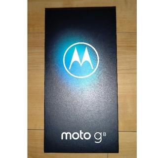 モトローラ(Motorola)の新品未開封 moto g8 Motorola ホログラムホワイト(スマートフォン本体)