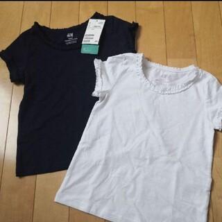 H&M - ★新品未使用H&M★半袖2枚セット★