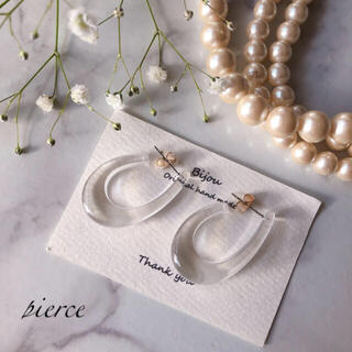 ZARA - *新商品* clear loop pierce