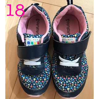 futafuta - futafuta 軽量靴 18