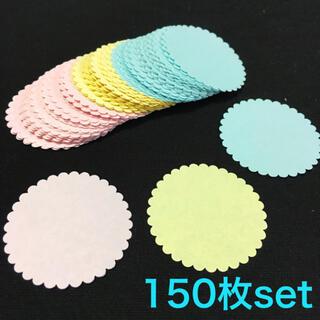 カラーコメントカード 150枚set(カード/レター/ラッピング)