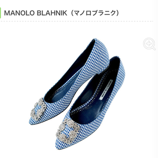 MANOLO BLAHNIK - MANOLOBRAHNIKマノロブラニクハンギシフラットシューズ