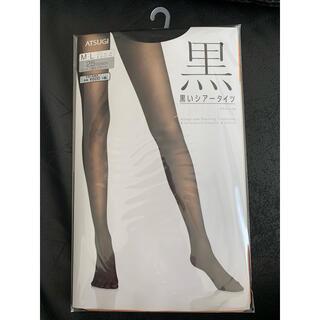 Atsugi - ASTIGU / アスティーグ 【黒】 シアータイツ 25デニール