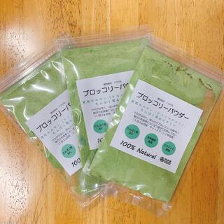 【新商品特別価格】ブロッコリーパウダー 60g✖️3袋(その他)