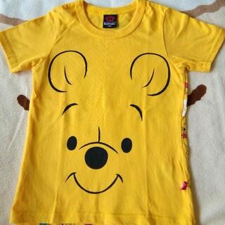 BABYDOLL - ベビードール ベビープーTシャツ 120