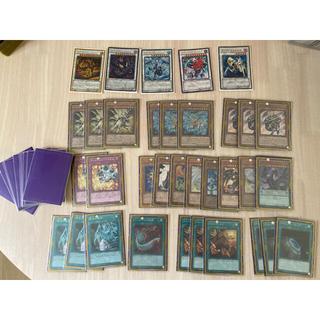 ユウギオウ(遊戯王)の遊戯王 ドラゴンデッキ(シングルカード)