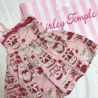 Shirley Temple - ジャム瓶🍓