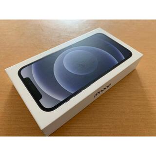 アップル(Apple)の安心ネットワーク制限◯Apple iPhone12 SIMフリー2/23購入 (スマートフォン本体)