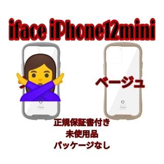 iFace Reflection iPhone12mini ベージュ