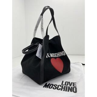 モスキーノ(MOSCHINO)の最新lovemoschino愛❤️シリーズトートバッグ(トートバッグ)