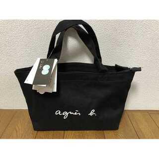 agnes b. - 【Agnes b】★トートバック★アニエスベー★ブラックS