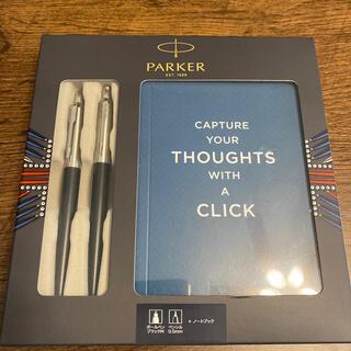 パーカー(Parker)のパーカーペン、ノートセット(ペン/マーカー)