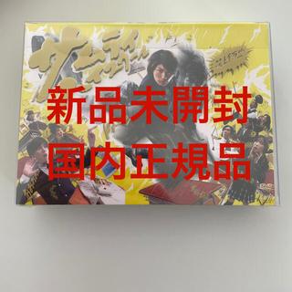 新品未開封 サムライ・ハイスクール DVD-BOX DVD
