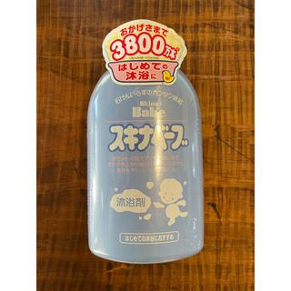 ニシマツヤ(西松屋)の【新品】スキナベーブ 500ml(その他)
