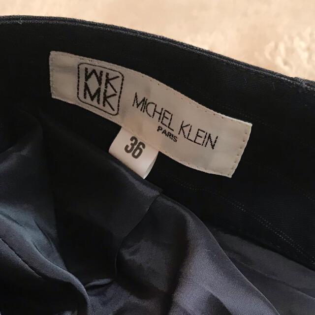 MICHEL KLEIN(ミッシェルクラン)の【MICHEL KLEIN】パンツスーツ レディースのフォーマル/ドレス(スーツ)の商品写真