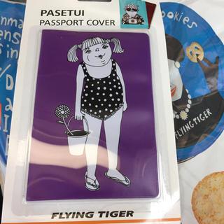 フライングタイガーコペンハーゲン(Flying Tiger Copenhagen)のパスポートケース(旅行用品)