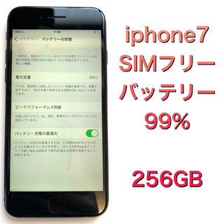 Apple - iPhone7 256GB simフリー
