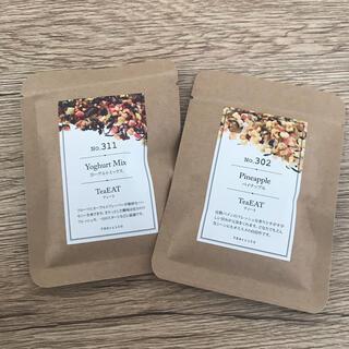 ティートリコ フルーツティー(茶)