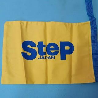 ステップスポーツ シューズ袋(陸上競技)