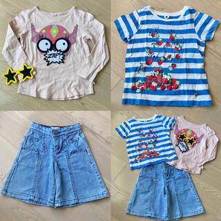 ステラマッカートニー(Stella McCartney)のステラマッカートニー キッズ 3歳 4歳 まとめ売り 3枚セット(Tシャツ/カットソー)