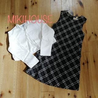 mikihouse - 【130】ミキハウス ワンピース フォーマル