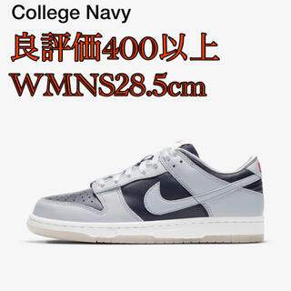 "NIKE - NIKE WMNS DUNK LOW ""COLLEGE NAVY"""