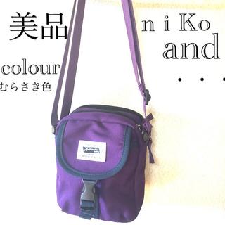 niko and... - ❤️ニコアンドショルダーバッグ❤️
