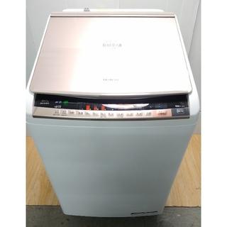 日立 - 洗濯機 乾燥機 シャンパンゴールド ガラストップデザイン ビートウォッシュ 日立