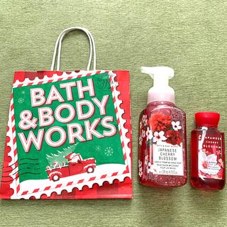 Bath & Body Works - [新品未使用] バスアンドボディワークス ハンドソープ&シャワージェル