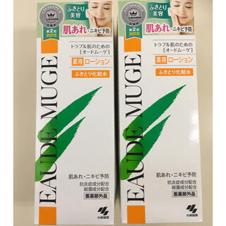 オードムーゲ化粧水500ml 2本セット