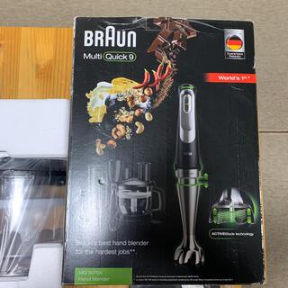 ブラウン(BRAUN)の白雪姫様専用・マルチクイック9 MQ9075X(調理機器)
