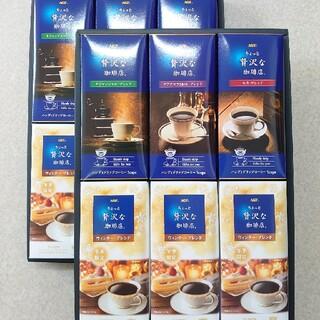 エイージーエフ(AGF)のAGF ドリップコーヒーギフト ZDW-30☓2(コーヒー)