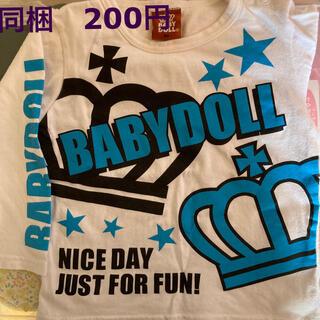 BABYDOLL - 長袖 BOY 90