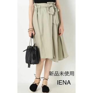 IENA - 未使用♦︎IENA アシンメトリースカート