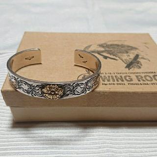 バングル② ウイングロック WING ROCK