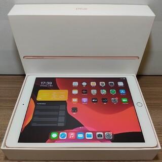Apple - 新品同様 Ipad 10.2 第7世代 Wifi 32GB