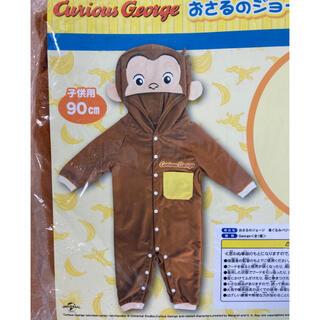 西松屋 - ☆新品未使用☆おさるのジョージ  着ぐるみパジャマ