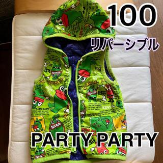 パーティーパーティー(PARTYPARTY)の100 PARTY PARTY リバーシブル フード付 ダウンベスト 男の子(ジャケット/上着)