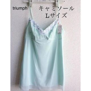 AMO'S STYLE - 【新品タグ付】triumphキャミソール(定価¥4950)他とおまとめ¥200引