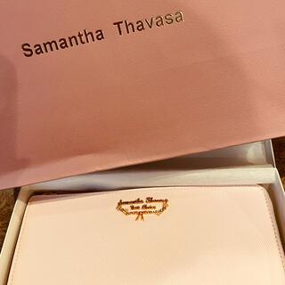 Samantha Thavasa - ♡サマンサタバサ ラウンド長財布♡新品未使用品