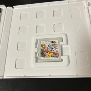 ニンテンドー3DS - 大乱闘スマッシュブラザーズ 3DS ケース付