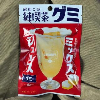 【JR西日本エリア数量限定販売】昭和の味 純喫茶グミ ミックスジュース味