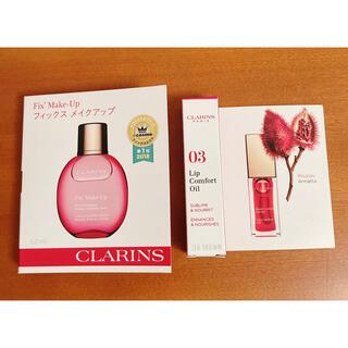 CLARINS - クラランス  フィックス メイクアップ・コンフォートリップオイル03