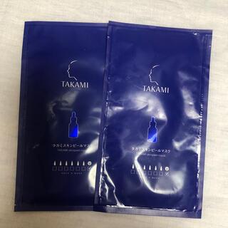 TAKAMI - タカミスキンピールマスク