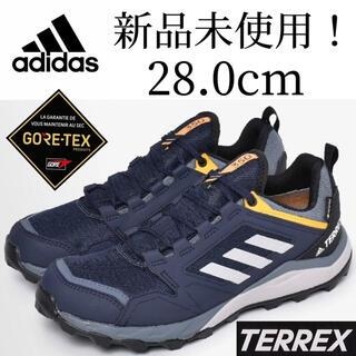 アディダス(adidas)の【新品】28.0cm ゴアテックス アディダス テレックス トレッキングシューズ(登山用品)