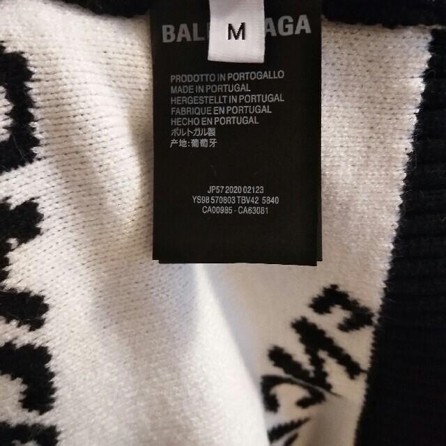 Balenciaga(バレンシアガ)の新品美品BALENCIAGA  ロゴ ニット クルーネック 黒M レディースのトップス(ニット/セーター)の商品写真